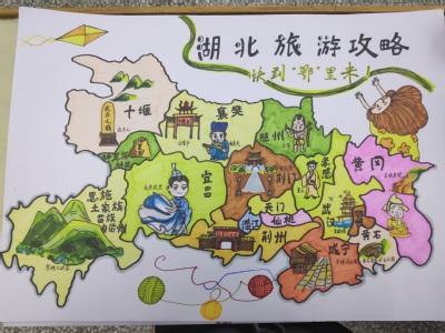 """2019""""思远道""""手绘家乡地图创意比赛决赛"""
